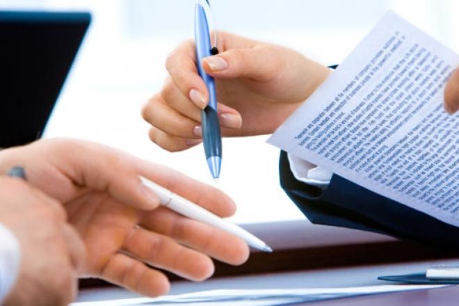 Internação compulsória documentos necessários