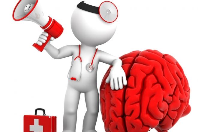 A Dependência Química e a Clinica de Recuperação